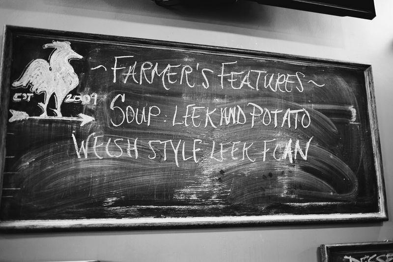 Farmers Gastropub 6
