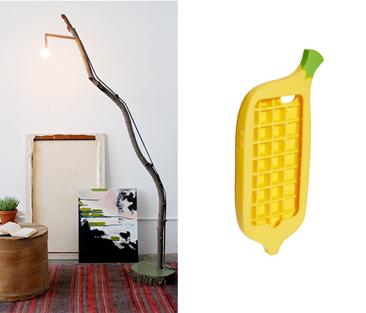 Branch lamp and sweet phone!