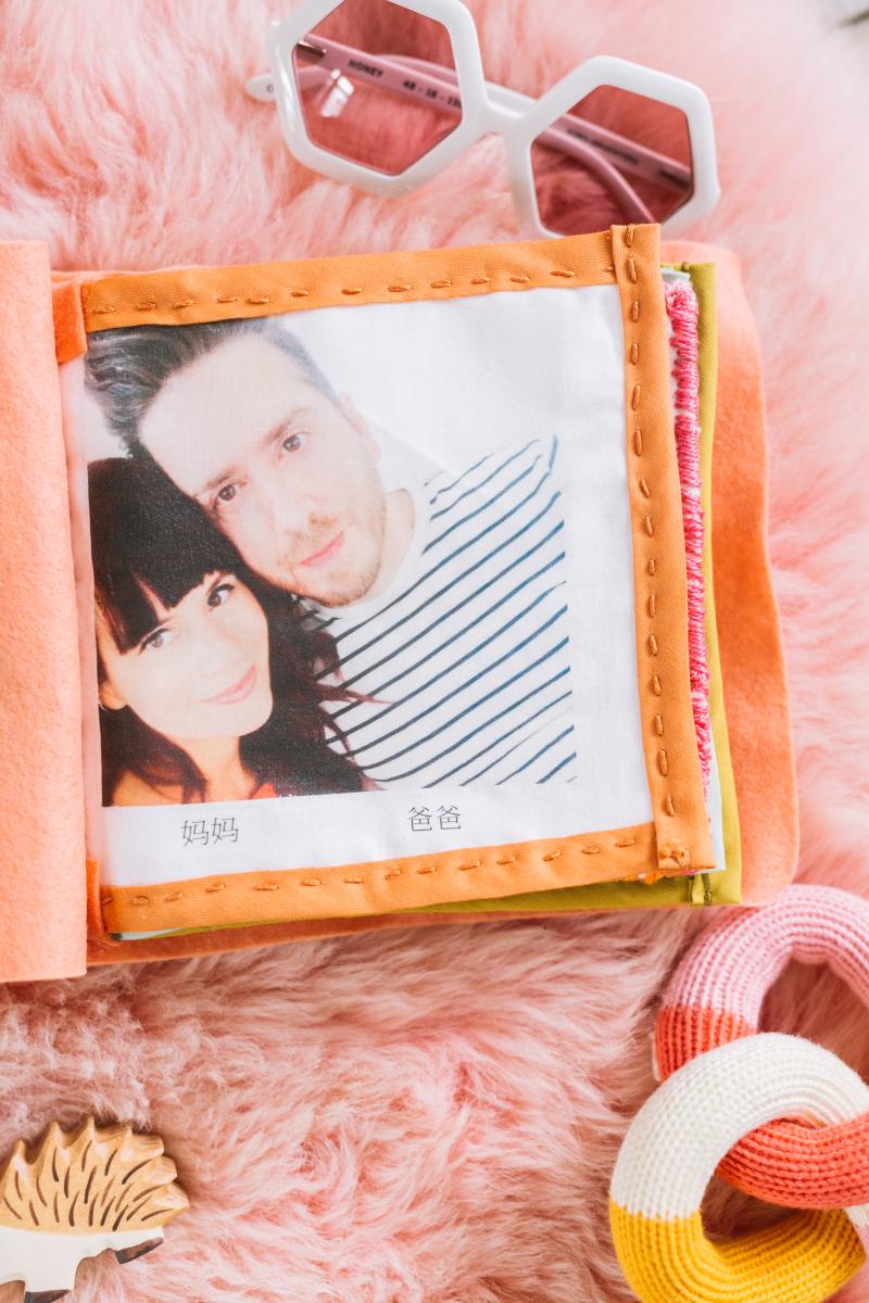 Our soft photo album